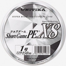 Шнур Unitika Shore Game PE X8 150м #1.5 (13.61кг.)