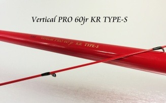 Спиннинг EMT Vertical PRO 60jr KR TYPE-S (ALL RED)