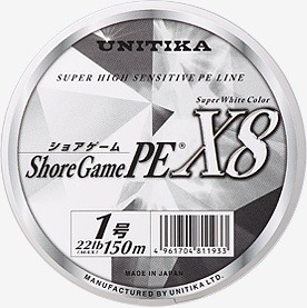 Шнур Unitika Shore Game PE X8 150м #2.0 (18.14кг.)